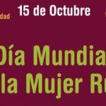 15Oct_Dia_Mujer_Rural_450