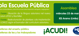 Resume asamblees currículum LOMCE na ESO y Bachiller